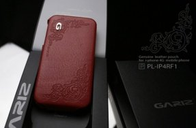 Чехол SGP для iPhone 4 / 4s Leather Case Gariz Edition Series бордовый